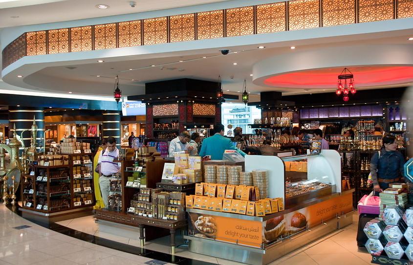 dubai airport duty free online shopping